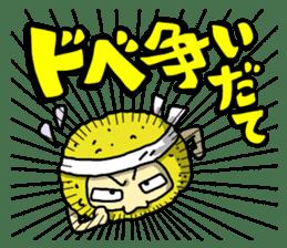 The Sticker of NAGOYA season3 sticker #1415647
