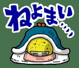 The Sticker of NAGOYA season3 sticker #1415649