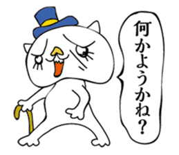 Exotic Shorthair noble sticker #1417370