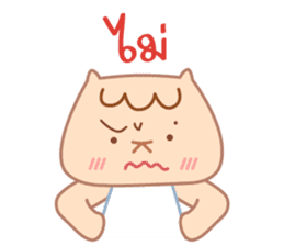 RichMii Stickers_My Boyfriend sticker #1417827