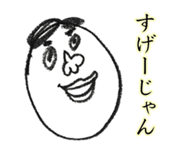 The Round Face People sticker #1417934