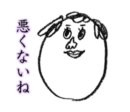 The Round Face People sticker #1417935