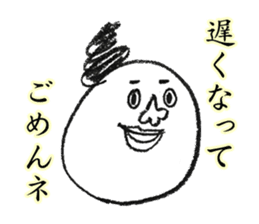 The Round Face People sticker #1417958