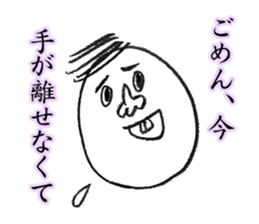 The Round Face People sticker #1417959