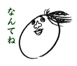 The Round Face People sticker #1417961