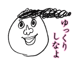 The Round Face People sticker #1417964