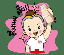 Noojook sticker #1417974