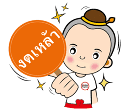Noojook sticker #1417980