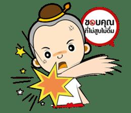Noojook sticker #1417982