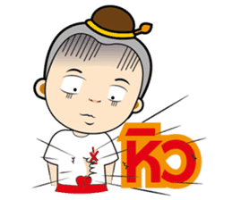 Noojook sticker #1417983