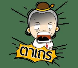 Noojook sticker #1417985