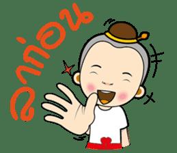 Noojook sticker #1418003