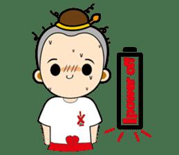 Noojook sticker #1418007