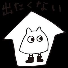 debusyou-kun and zessyoku-cyan