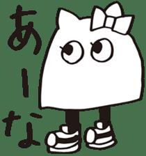 debusyou-kun and zessyoku-cyan sticker #1419050