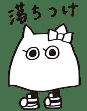 debusyou-kun and zessyoku-cyan sticker #1419053