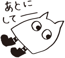 debusyou-kun and zessyoku-cyan sticker #1419054