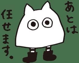 debusyou-kun and zessyoku-cyan sticker #1419055