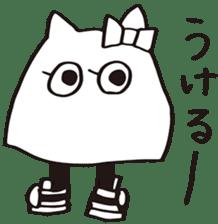 debusyou-kun and zessyoku-cyan sticker #1419056
