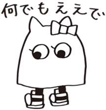 debusyou-kun and zessyoku-cyan sticker #1419061