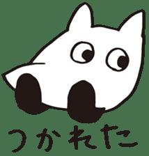 debusyou-kun and zessyoku-cyan sticker #1419064