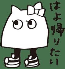 debusyou-kun and zessyoku-cyan sticker #1419066