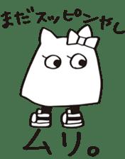 debusyou-kun and zessyoku-cyan sticker #1419072