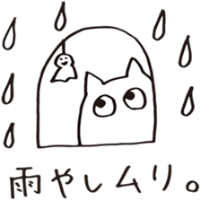 debusyou-kun and zessyoku-cyan sticker #1419073