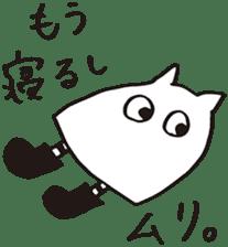 debusyou-kun and zessyoku-cyan sticker #1419074