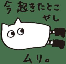 debusyou-kun and zessyoku-cyan sticker #1419075