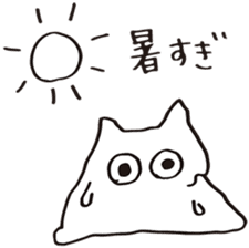 debusyou-kun and zessyoku-cyan sticker #1419080