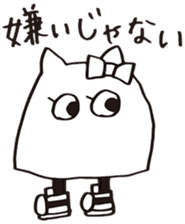 debusyou-kun and zessyoku-cyan sticker #1419083