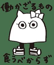 debusyou-kun and zessyoku-cyan sticker #1419088
