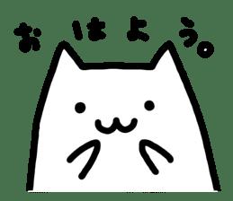 Strange Shironeko. sticker #1419090