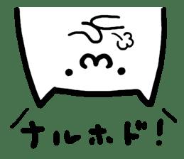 Strange Shironeko. sticker #1419101