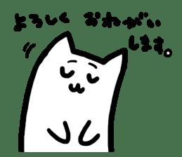 Strange Shironeko. sticker #1419103
