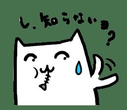 Strange Shironeko. sticker #1419109