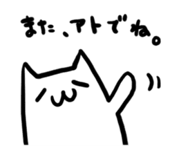 Strange Shironeko. sticker #1419111