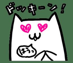 Strange Shironeko. sticker #1419112