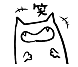 Strange Shironeko. sticker #1419120