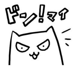 Strange Shironeko. sticker #1419121
