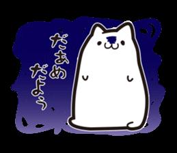 KETHUNECO sticker #1420941