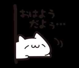 KETHUNECO sticker #1420943