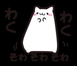 KETHUNECO sticker #1420950