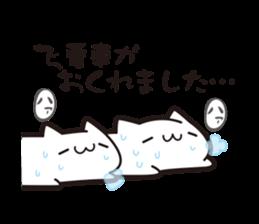 KETHUNECO sticker #1420951