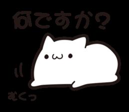KETHUNECO sticker #1420952