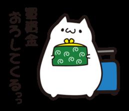 KETHUNECO sticker #1420960