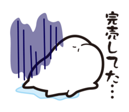 KETHUNECO sticker #1420961