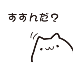 KETHUNECO sticker #1420964