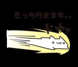KETHUNECO sticker #1420966
